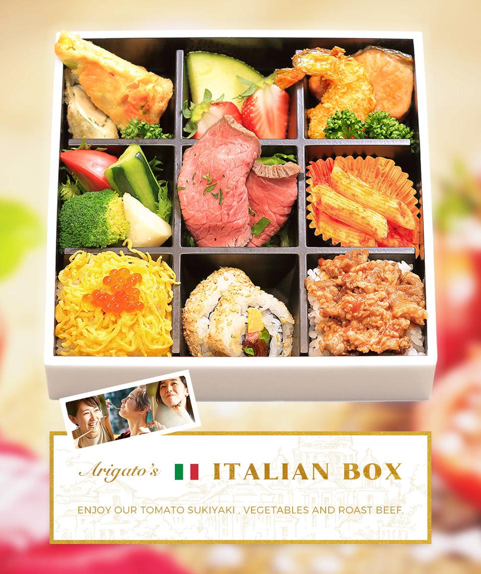 当店おすすめ大人気のイタリアンボックス